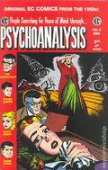 Psychoanalysis (1999 Gemstone) 3