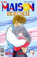 Maison Ikkoku Part 9 (1999) 5
