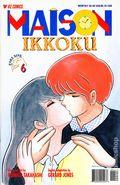 Maison Ikkoku Part 9 (1999) 6