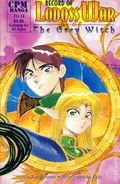 Record of Lodoss War The Grey Witch (1998) 14