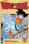 Dragon Ball Part 2 (1999) 12