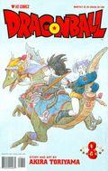 Dragon Ball Part 2 (1999) 8
