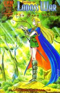 Record of Lodoss War The Grey Witch (1998) 12