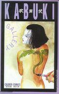 Kabuki Gallery (1995) 1A