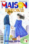 Maison Ikkoku Part 9 (1999) 9