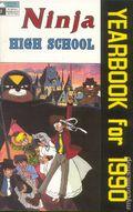 Ninja High School Yearbook (1989) 2