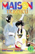 Maison Ikkoku Part 5 (1995) 1