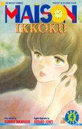 Maison Ikkoku Part 5 (1995) 4