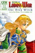 Record of Lodoss War The Grey Witch (1998) 16