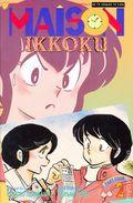 Maison Ikkoku Part 4 (1994) 2