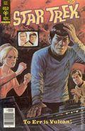 Star Trek (1967 Gold Key) 59