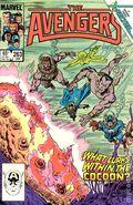 Avengers (1963 1st Series) 263