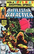 Battlestar Galactica (1979 Marvel) 20