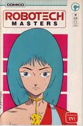 Robotech Masters (1985) 14