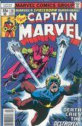 Captain Marvel (1968 1st Series Marvel) 58