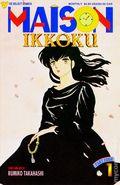 Maison Ikkoku Part 4 (1994) 1