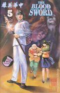 Blood Sword (1988) 5