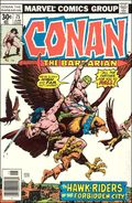 Conan the Barbarian (1970 Marvel) 75
