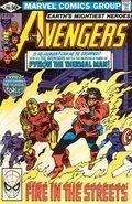 Avengers (1963 1st Series) 206