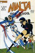 Ninja High School (1986 Antarctic/Eternity) 2