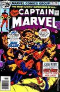 Captain Marvel (1968 1st Series Marvel) 45