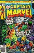 Captain Marvel (1968 1st Series Marvel) 46