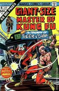 Giant Size Master of Kung Fu (1974) 4