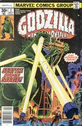Godzilla (1977 Marvel) 2