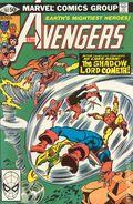 Avengers (1963 1st Series) 207