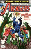 Avengers (1963 1st Series) 209
