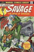 Doc Savage (1972 Marvel Comic) 4
