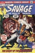 Doc Savage (1972 Marvel Comic) 5