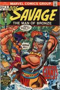 Doc Savage (1972 Marvel Comic) 6