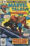 Marvel Tales (1964 Marvel) 71