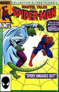 Marvel Tales (1964 Marvel) 185