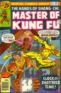 Master of Kung Fu (1974) 42