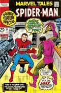 Marvel Tales (1964 Marvel) 29