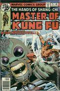 Master of Kung Fu (1974) 75