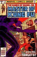 Master of Kung Fu (1974) 78