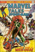 Marvel Tales (1964 Marvel) 45
