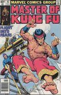 Master of Kung Fu (1974) 82