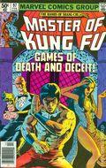 Master of Kung Fu (1974) 97