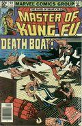 Master of Kung Fu (1974) 99