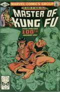 Master of Kung Fu (1974) 100