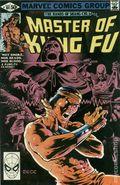 Master of Kung Fu (1974) 101
