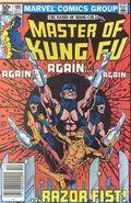 Master of Kung Fu (1974) 105