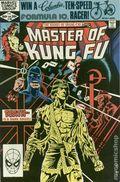 Master of Kung Fu (1974) 109