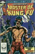 Master of Kung Fu (1974) 112