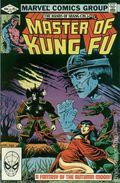 Master of Kung Fu (1974) 114