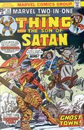 Marvel Two-in-One (1974 1st Series) 14